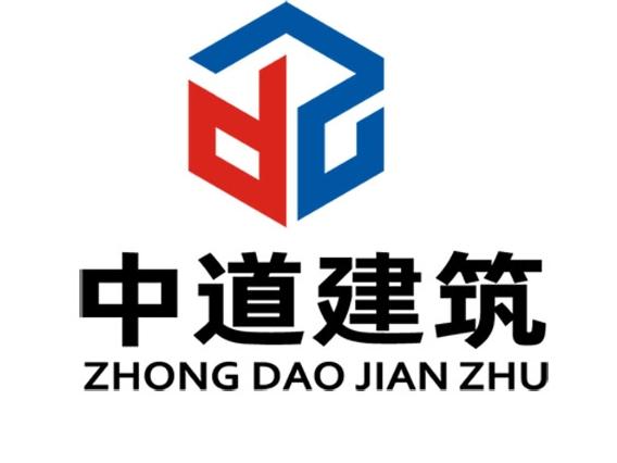 中道建筑科技亚搏全站app下载